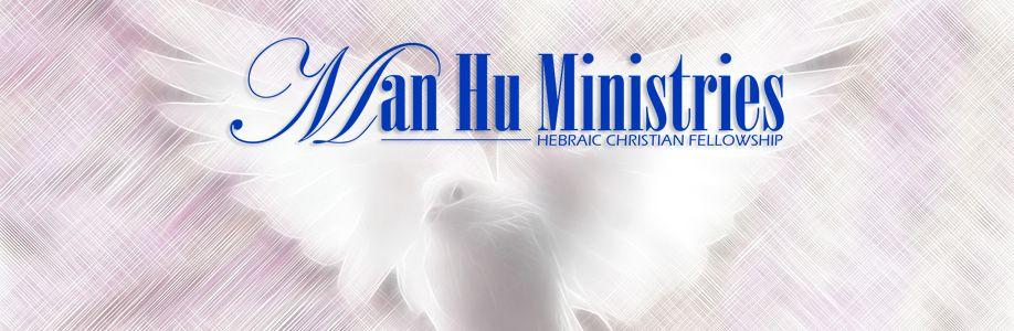 Man Hu Ministries Cover Image