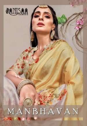 Wholesale Salwar Kameez Catalogue and Party Wear Dress Material to Upgrade Your Store