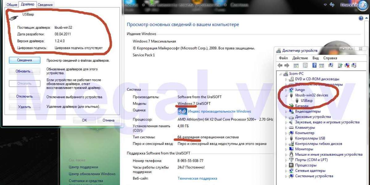 Download Libropresanmarcosbiologiapdf20 32bit Pro Nulled Iso Pc