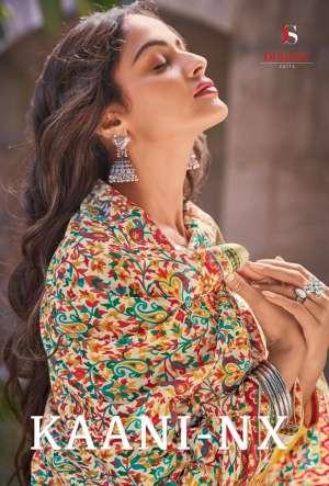 Wholesale Salwar Kameez Catalogs and Party Wear Dress Materials Wholesale – Akhand Wholesale